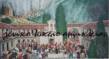 ΜΟΝΑΣΤΗΡΙ ΔΑΔΙΟΥ 1/11/1822
