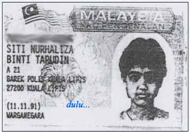 Kad Pengenalan Siti Nurhaliza