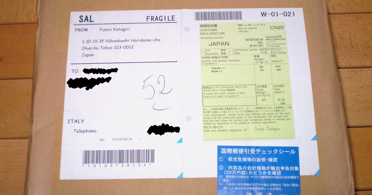 Itsu no ma ni anime blog it guida come comprare su cdjapan for Comprare in giappone on line
