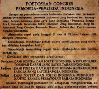 Teks Asli Sumpah Pemuda 28 Oktober 1928