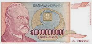 500 billion dinar note