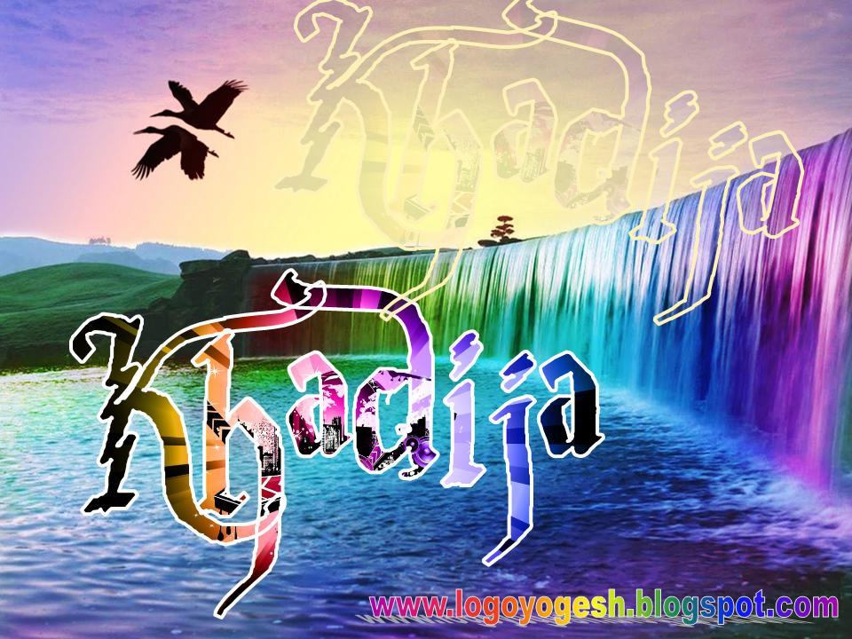 logo and name wallpaper khadija logo