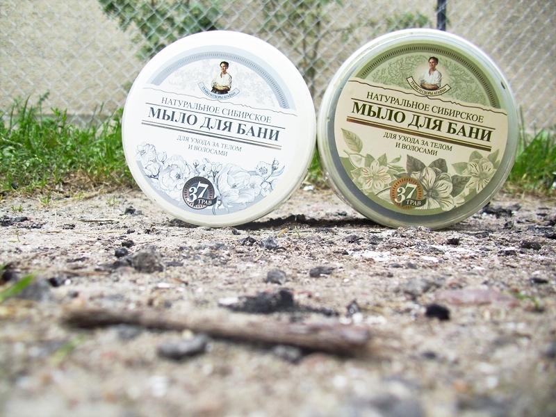 Pervoe Reshenie, Zioła i Plony Agafii, Naturalne syberyjskie mydło ziołowe do kąpieli białe i czarne - które bardziej polecam ?