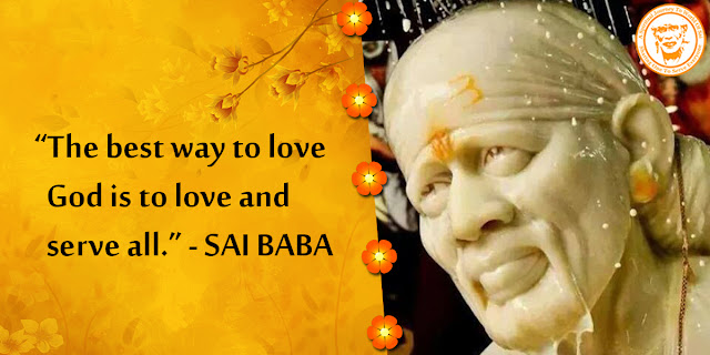 A Couple of Sai Baba Experiences - Part 981