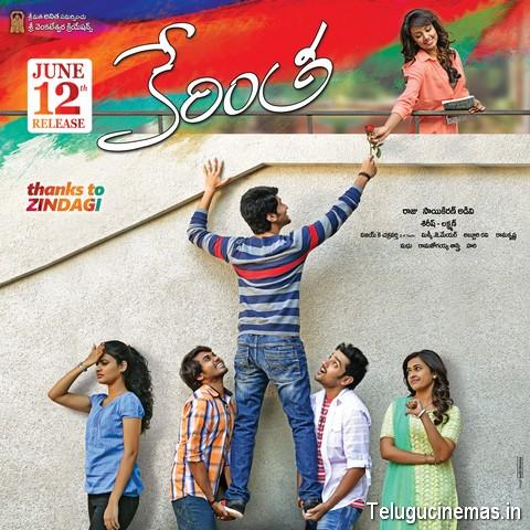 Kerintha Movie Release date Posters ,Kerintha Movie Release date wallpapers,Kerintha Movie Release date Photos,Kerintha Movie Release ,Kerintha Movie News,Kerintha Movie Release  news,Dil Raju,Telugucinemas.in