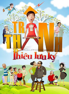 Trn Thnh Phiu Lu K (2012)