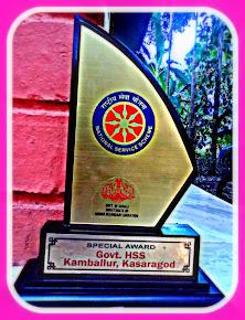 2012-13 നാഷനല് സര്വീസ് സ്കീം  സംസ്ഥാന തല സ്പെഷല് അവാര്ഡ്