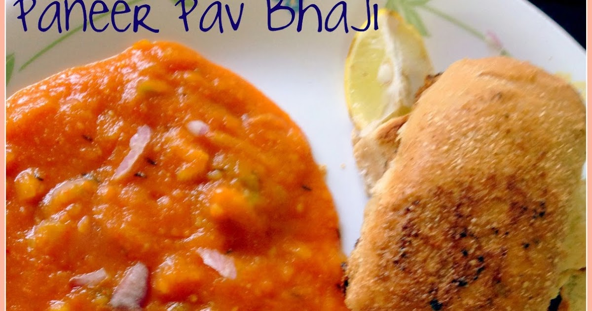 idli sambhar recipe in gujarati pdf
