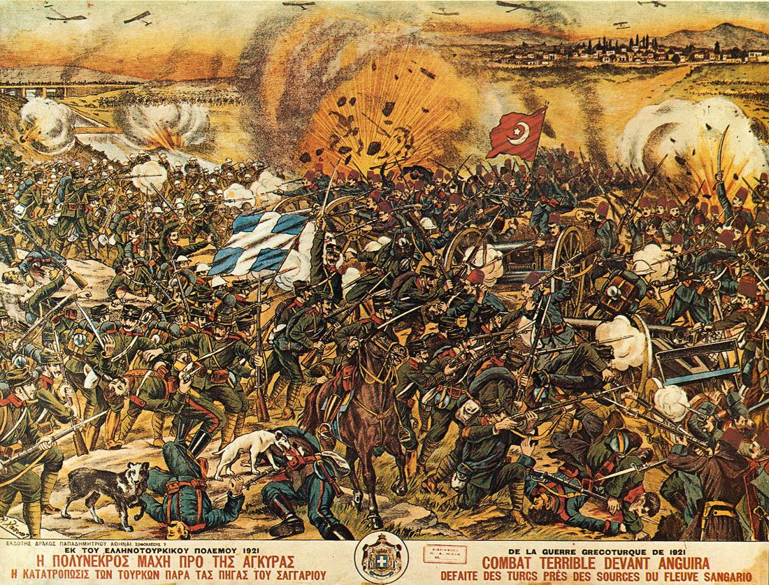Η μοιραία Ελληνική προέλαση προς την Άγκυρα