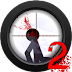 Clear Vision 2 v1.0.2 APK