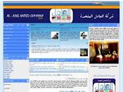 الموقع الالكتروني