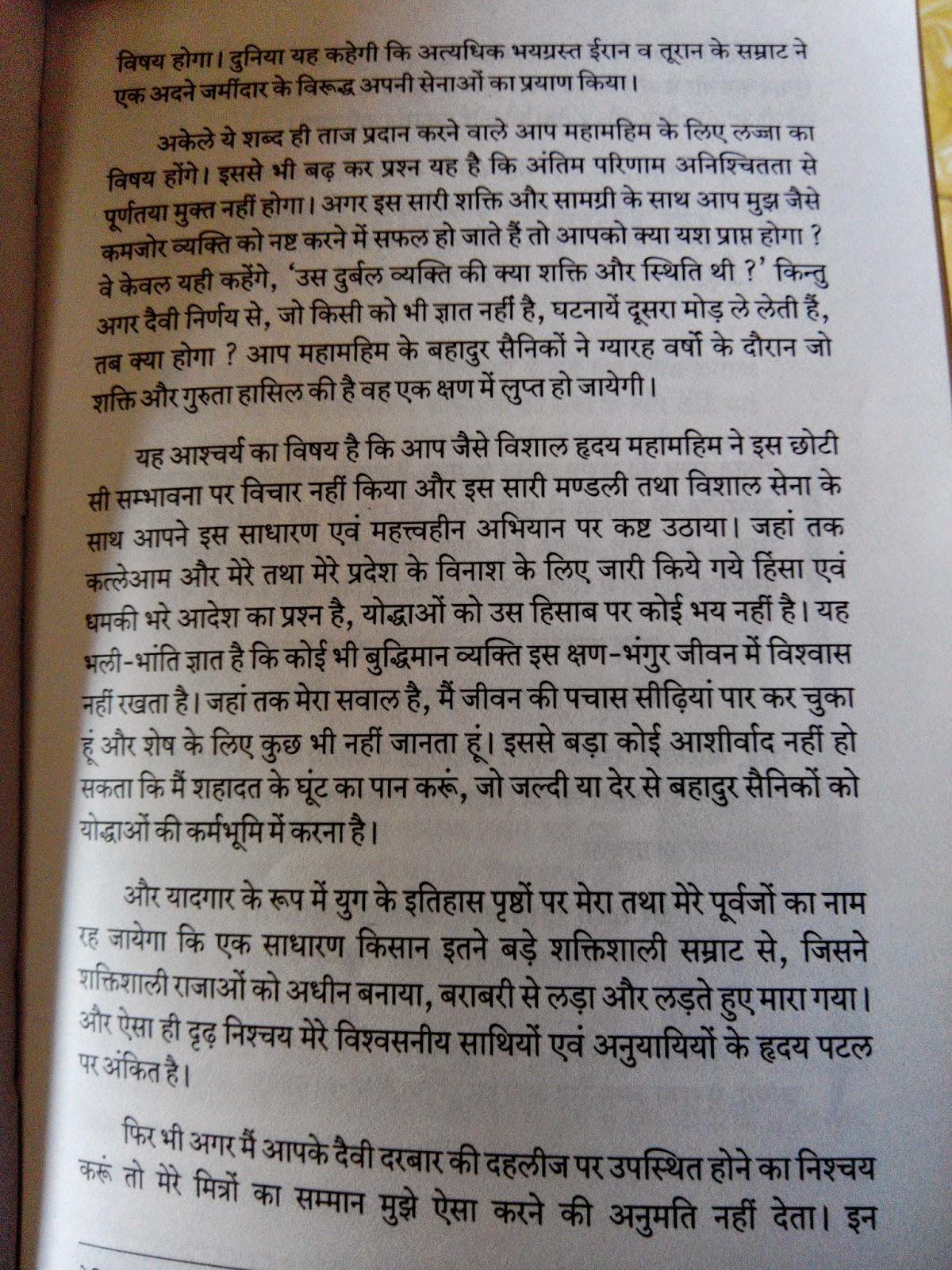 essay why learn english diwali