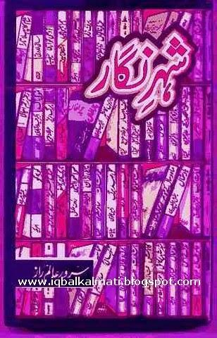 Shehr E Nigaar by Sarwar Alam Raz Sarwar