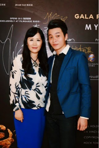 Ray Tan 陳學沿 (raytansy) ; MYSTERY 秘術 秘术 中国电影 at Filmgarde Cineplex Bugis+, Singapore
