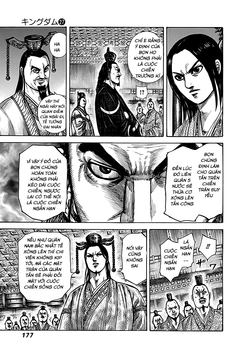 Kingdom Chap 293