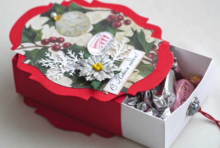 Поиск подарков по запискам в квартире