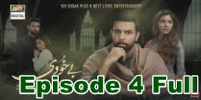 Bay Khudi Episode 4 Full by Ary Digital