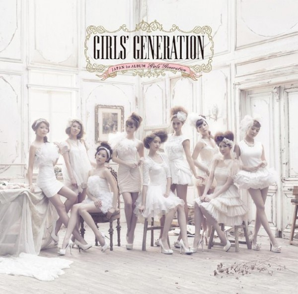 Girls Generation Gee Japanese. Title: Girls#39; Generation