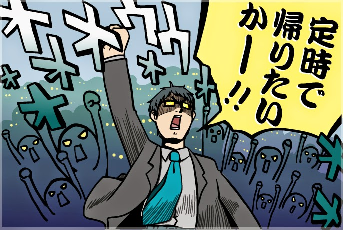 http://cybozushiki.cybozu.co.jp/articles/m000280.html