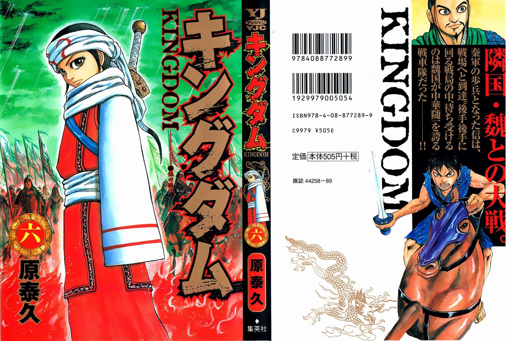 Kingdom – Vương Giả Thiên Hạ (Tổng Hợp) chap 53 page 2 - IZTruyenTranh.com
