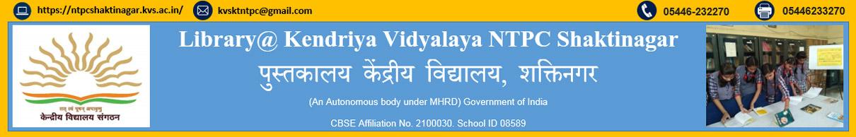 Library@ Kendriya Vidyalaya NTPC Shaktinagar