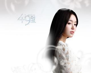 Nam Gyu Ri 남규리 49 Days Wallpaper