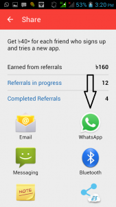Get Free Recharge your mobile phone by sharing link your friends