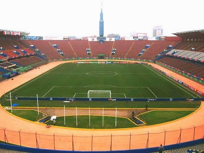 Estadio nacional de lima per historia del per for Puerta 9 del estadio nacional de lima