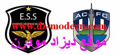مباراة وفاق سطيف واوكلاند سيتي ES Sétif vs Auckland City