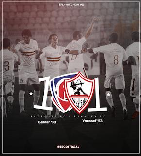 أهداف مبارة الزمالك وبتروجيت 1-1 موسم 2015-2016