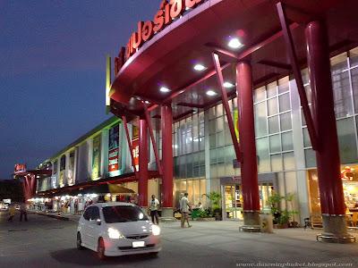 Supermarket | Big C Phuket