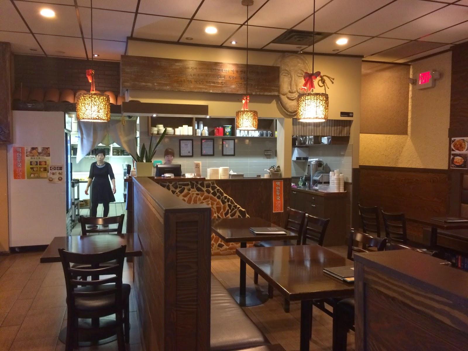 Hanok Korean Restaurant 韓屋 : Burnaby Location |MISSVANCOUVERPIGGY