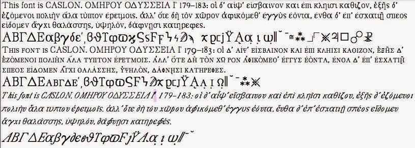 KOINE GREEK FONT DOWNLOAD