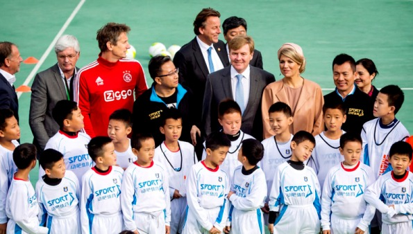 Queen Maxima And King Willem-Alexander's State Visit To China, 1st Day