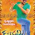 Krishnashtami (2016) Telugu Mp3 Songs Listen Online