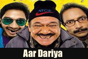 Aar Dariya