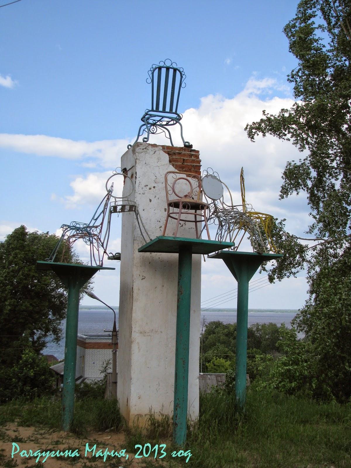 Козьмодемьянск Марий Эл 12 стульев