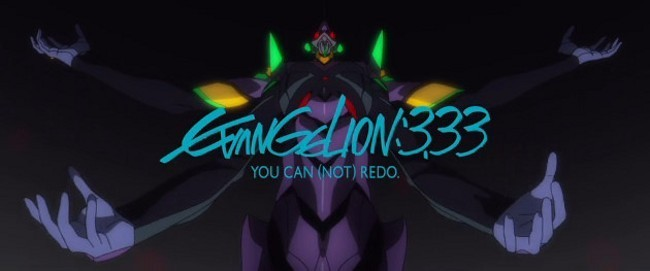 Evangelion 333 you can not redo legendado ptbr filme hd - 4 8