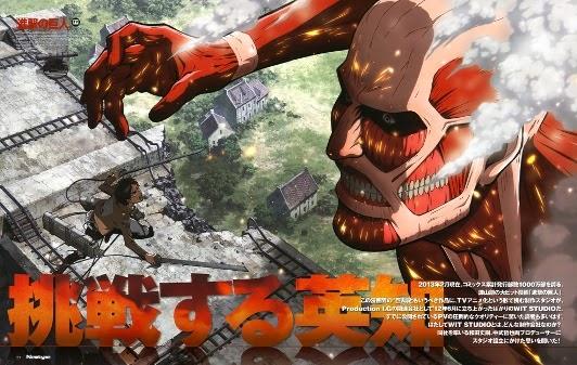 [ Info-Anime ] Daftar Anime Yang Mencerminkan Jiwa Seorang Kepemimpinan
