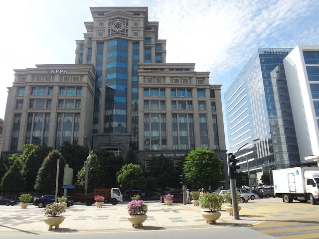 KPPK or The Ministry of Plantation Industries and Commodities (MPIC) in Putrajaya, Malaysia