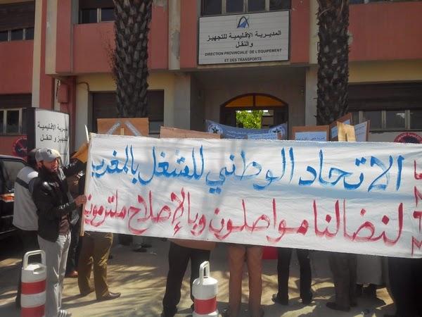 المكتب المحلي للجامعة الوطنية لموظفي التعليم بقرية بامحمد