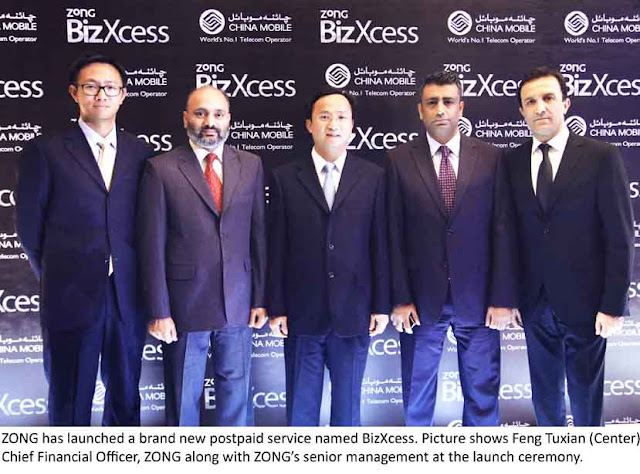ZONG BizXcess Photo