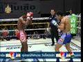 วิดีโอคลิปมวยไทย ภานุวัฒน์ ป.เพชรศิริ  พบกับ มาประลอง ตะวันแดงขอนแก่น(มวยไทย 7 สี วันอาทิตย์ที่ 17 กรกฏาคม 2554)(คู่ที่สาม)