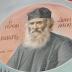 Προφητεία Αγίου Γέροντος Αμφιλοχίου Μακρή video