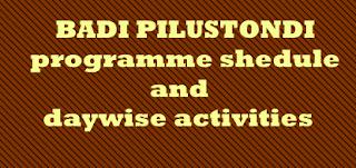 AP Badi pilustondi programme details,BADI PILUSTONDI programme shedule,BADI PILUSTONDI daywise activities