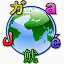 Many Languages One World - 1 world language