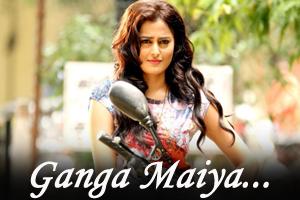 Ganga Maiya