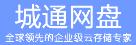 GIMP 2.8.10 |城通網盤