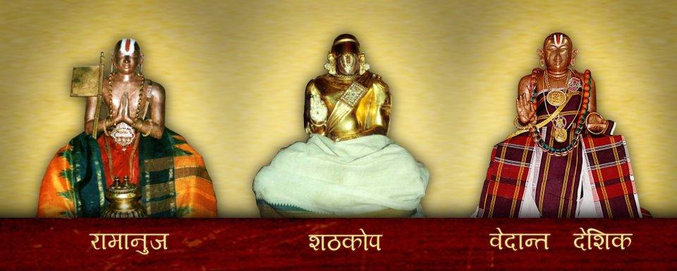 தாஸதாஸோஹம்