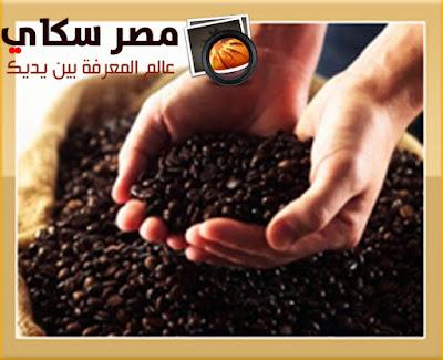 تعرف على تاريخ القهوة  وفوائدها الصحية